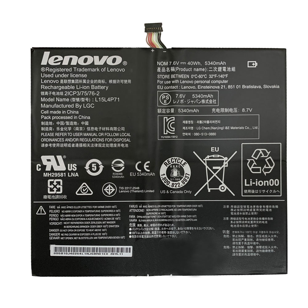 LENOVO-Miix 700/L15L4P71-Laptop Replacement Battery