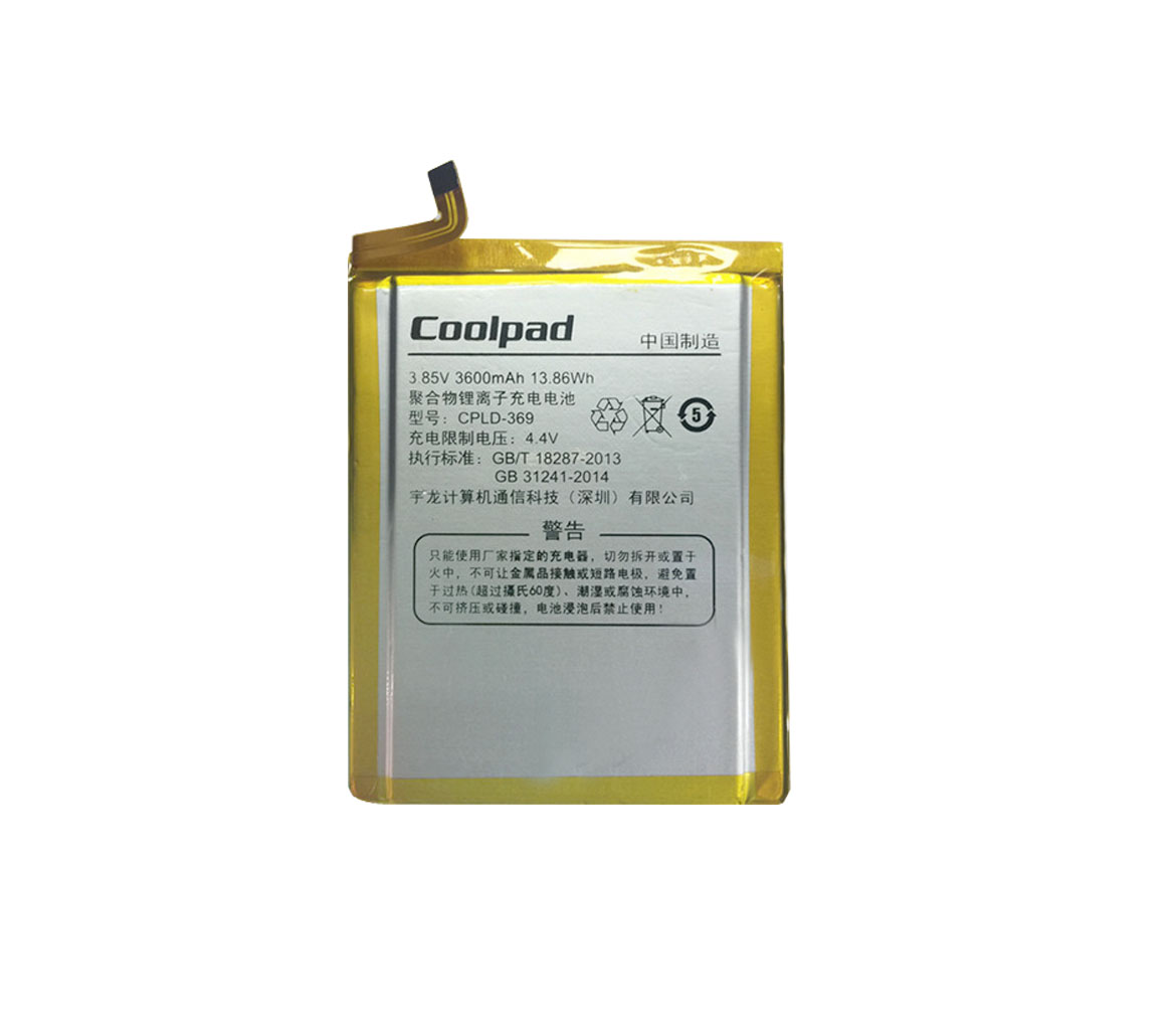 CoolPad-AK47-Smartphone&Tablet Battery