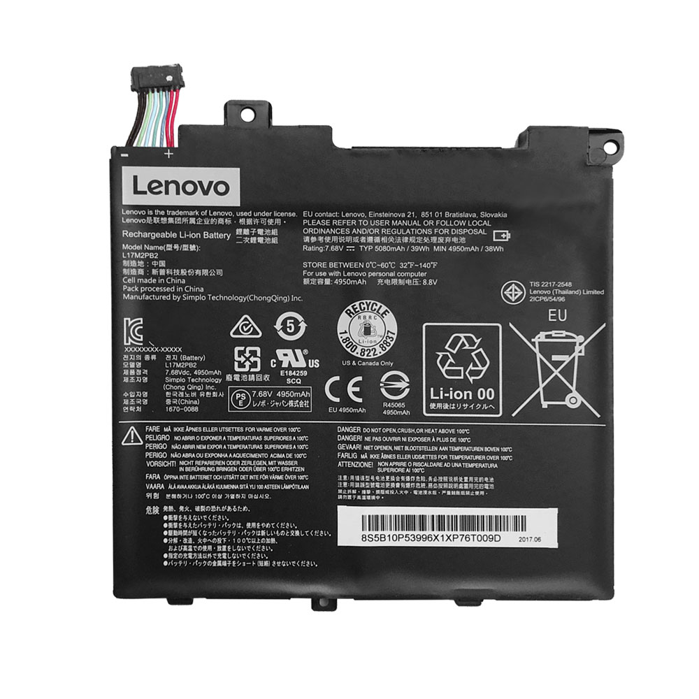 LENOVO-V330-14IKB-Laptop Replacement Battery